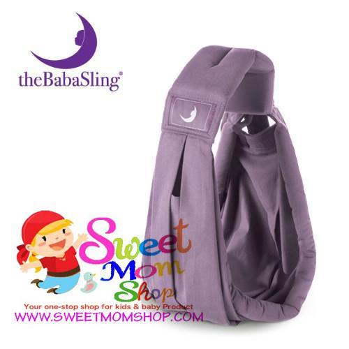 9720aaa7e3f We Made Me Soohu Sling - Lavender »» Sweet Mom Shop Jual mainan anak ...
