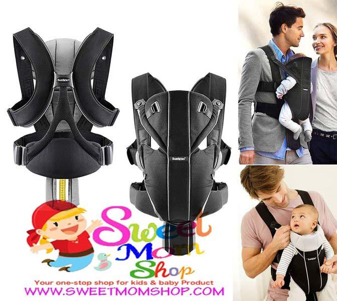ce13e35927a BabyBjorn Baby Carrier Miracle Soft Cotton Mix ( Black Blue ...