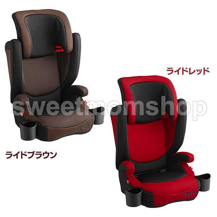 Aprica Air ride Carseat